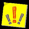Achtung [(c) pixabay]