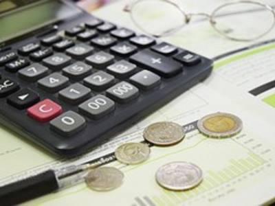 Haushalt und Bilanzen (Doppik)